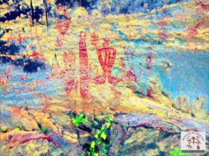 Pintura rupestre realçada com o DsTretch