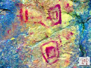 Arte rupestre realçada com DsTretch