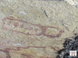 pintura rupestre na parede superior da gruta