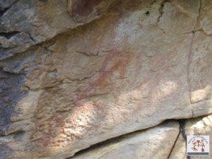 Pequeno painel com arte rupestre